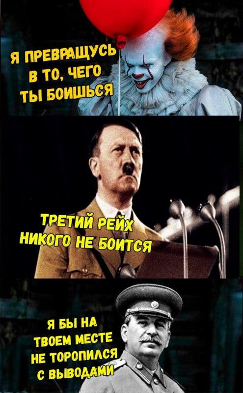 мемы из фильма оно (1)