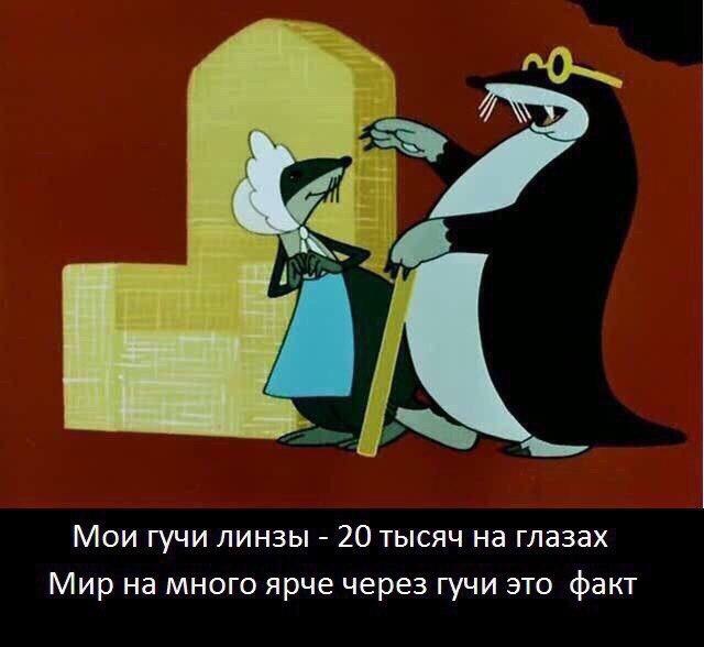 мемы про фейса (13)