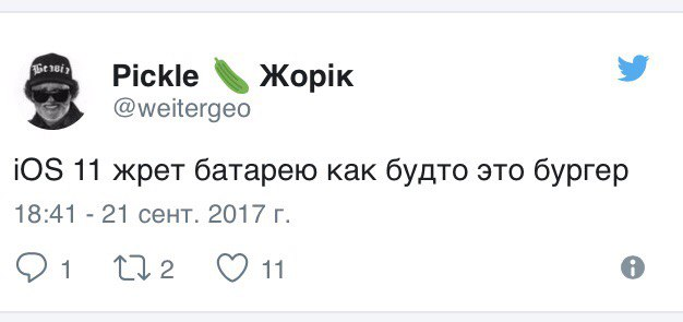 мемы про фейса (15)