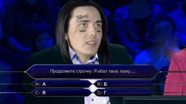 мемы про фейса (17)