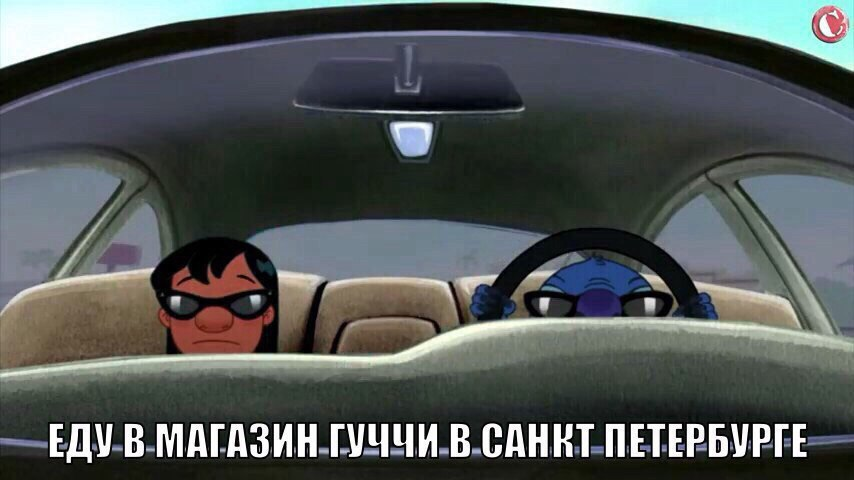 мемы про фейса (5)