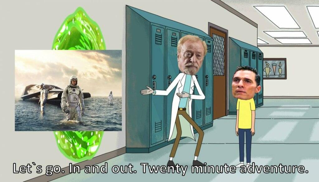 мем приключение на 20 минут (2)