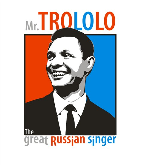 мистер трололо (1)