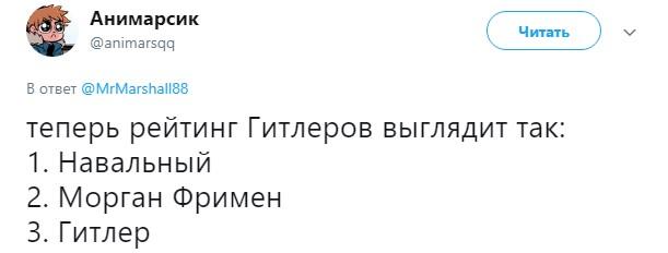 морган фримен против россии (15)