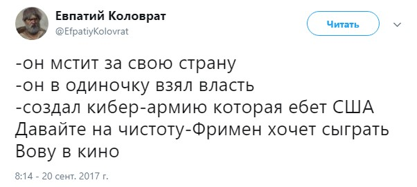 морган фримен против россии (20)