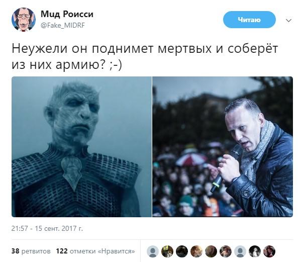 навальный под дождем (4)