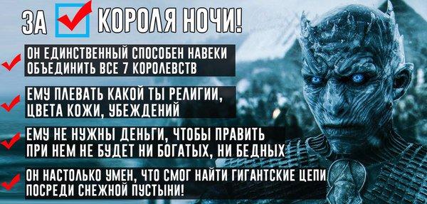 навальный под дождем (5)