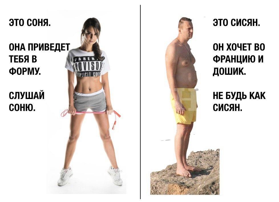 Кто такой Сисян, сисян, сисян навальный, слово сисян, почему сисян, почему навальный сисян, пыня сисян, путин сисян, сисян навальный, прозвища навального, навальный большие сиськи, навальный обвисшие сиськи, сиськи навального, навальный сиськи фото, жирный навальный, фото сисек навального, мемы про навального, приколы про навального, нэвэльный, алексей навальный, навальный алексей, алексей навальный мемы, мем сисян, откуда мем сисян, что такое сисян, кто такой сисян