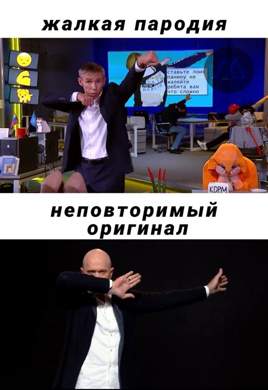 панин-2