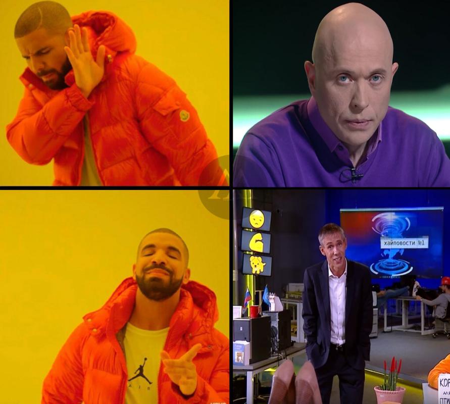 панин