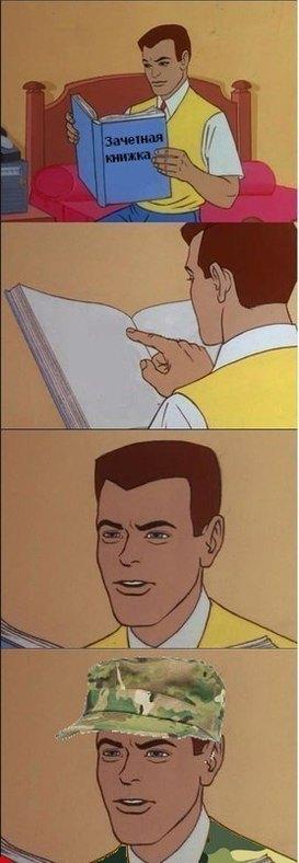 человек паук мем, спайдер мен мем, мем парнем и книжкой, мем с мужчиной и книжкой, парень из мультфильма с книгой мем, парень из мультфильма с книгой комикс, комикс парень из мультика с книжкой, op is a faggot, питер паркер читает книгу, питер паркер с книгой, питер паркер с книгой мем