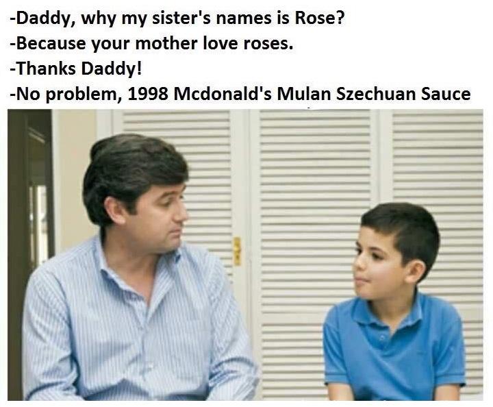 почему сестру зовут роза (6)