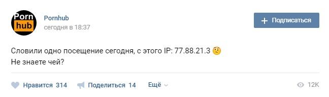 путин в яндексе (8)