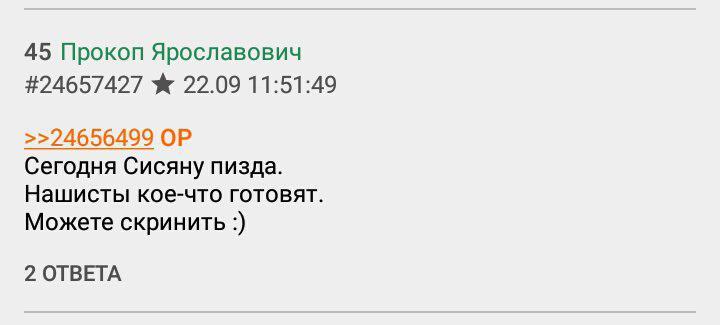 сисян в новосибирске (2)