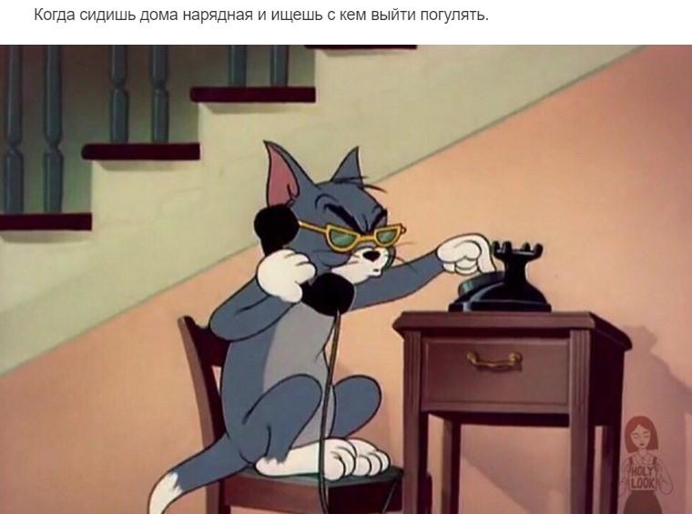 том звонит по телефону (6)