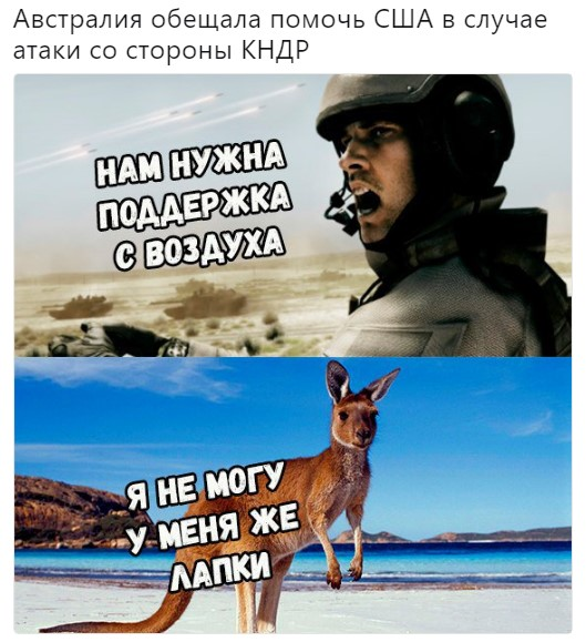 шутки про северную корею (1)