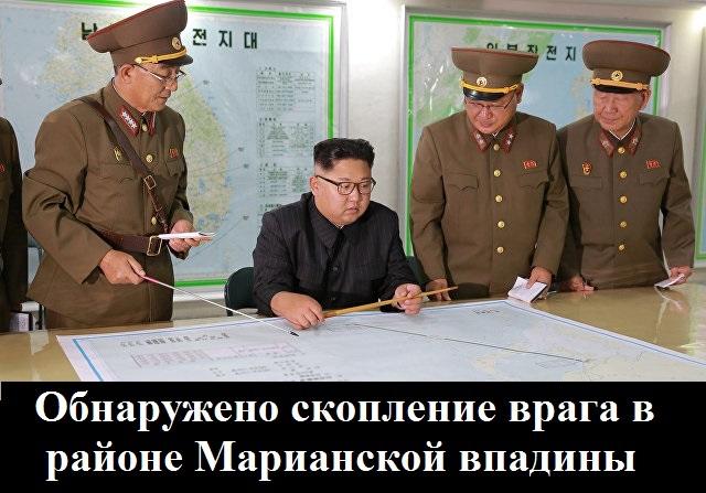 шутки про северную корею (10)