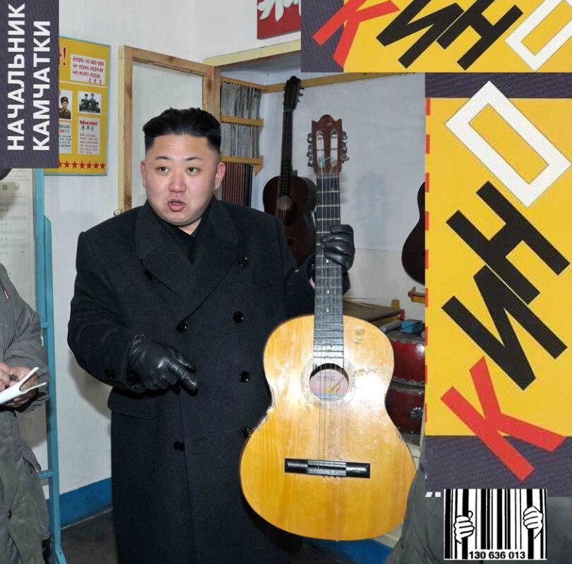 шутки про северную корею (9)