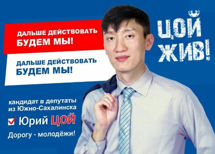 юрий цой плакаты (1)