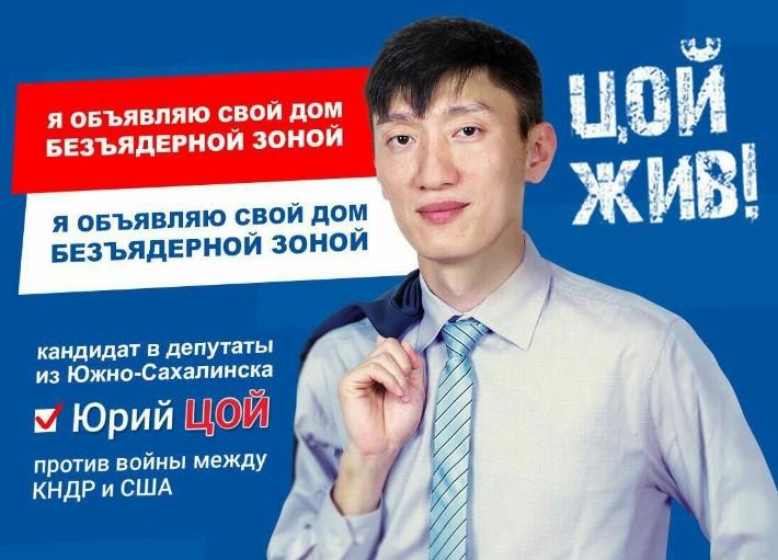 юрий цой плакаты (2)