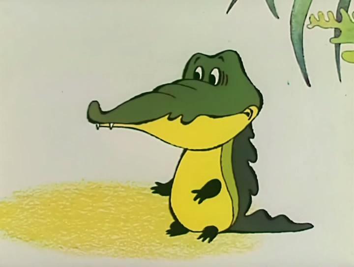 птичка тари, крокодил, крокодил коротенькие лапки, не могу у меня лапки