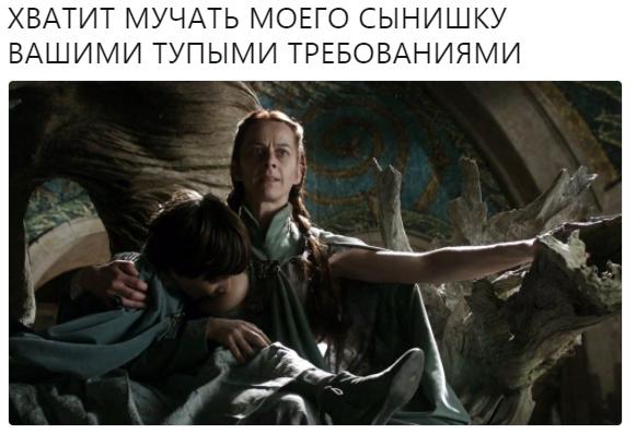 школа мем