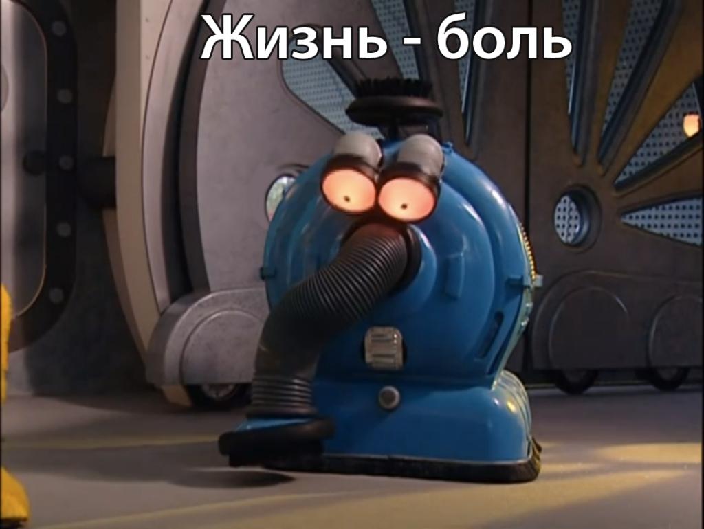 димооон, московское метро видео, суицид пылесоса в метро, робот пылесос упал на рельсы, робот пылесос на рельсах, пылесос на рельсах, пылесос суицид, суицид пылесоса видео, пылесос димооон