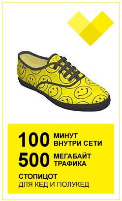 Velcom, максим голополосов, макс +100500, стопитсот, стопиццот, стопицот, что означает +100500, почему говорят +100500, Что такое +100500, что значит +100500, +100500, плюс 100500, + 100 500, плюс сто пятьсот, плюс стопятьсот, стопятьсот, 100 500, 100500, почему говорят +100500, когда говорят +100500