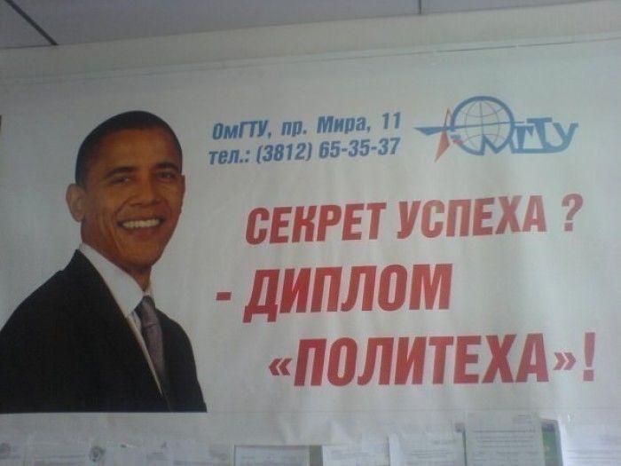 зак брафф, зак брафф клиника, зак брафф твиттер, твиттер зак брафф, зак брафф запостил объявление, зак брафф мастер по ремонту компьютера, зак брафф русское объявление, зак брафф украинское объявление