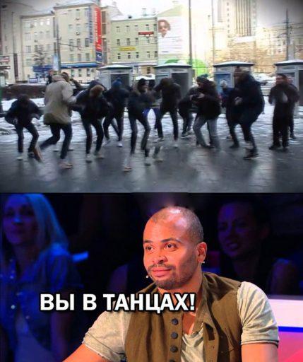 вы в танцах (1)