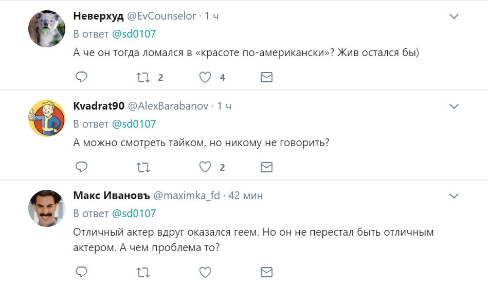 кевин спейси гей (11)