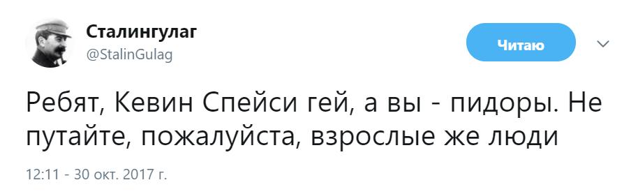 кевин спейси гей (13)