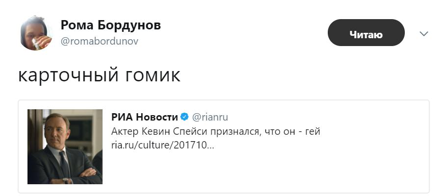 кевин спейси гей (14)