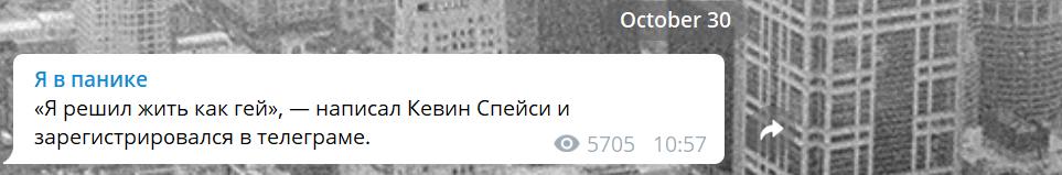 кевин спейси гей (2)