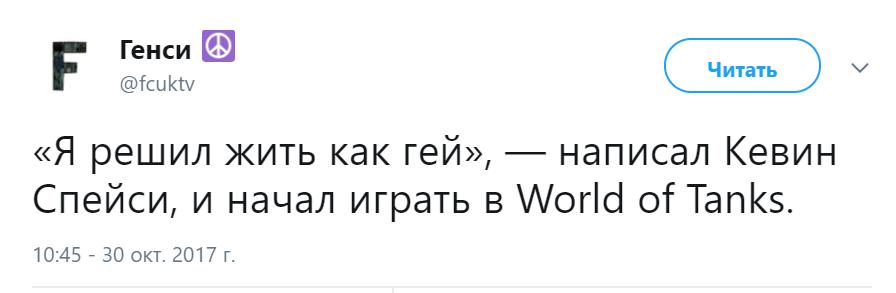 кевин спейси гей (3)