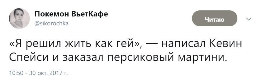 кевин спейси гей (7)
