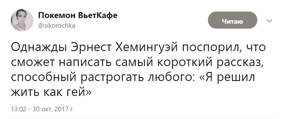 кевин спейси гей (9)