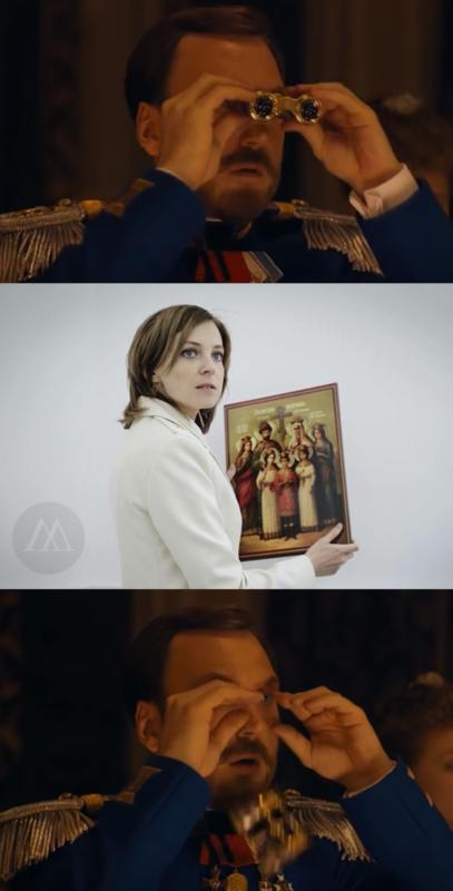 матильда-мем