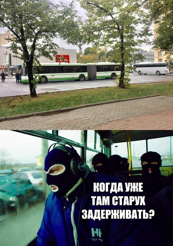 мемы про акцию 7 октября (1)