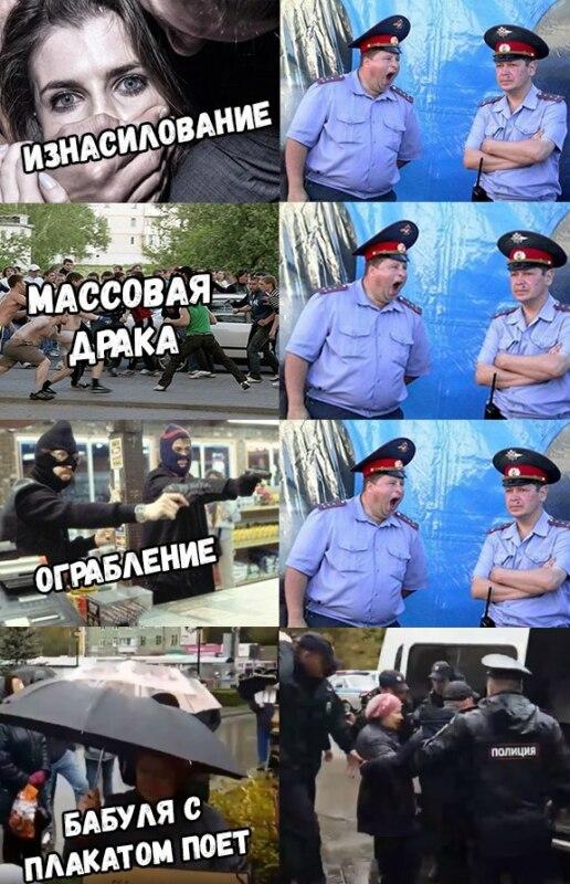 мемы про акцию 7 октября (4)