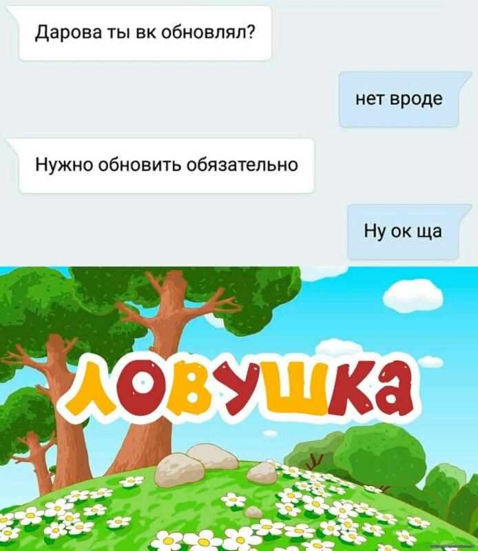 мемы про вконтакте (5)