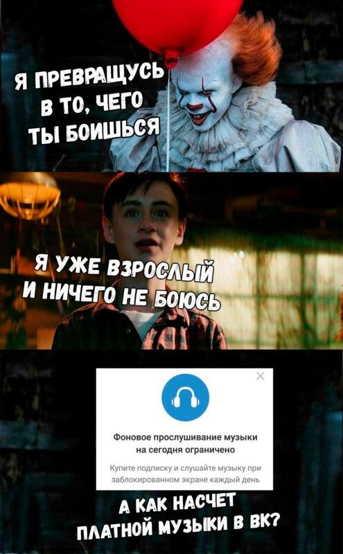 мемы про вконтакте (7)