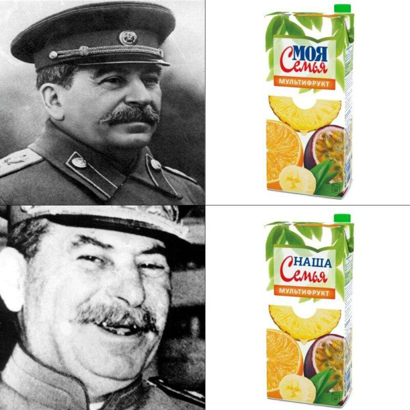 мемы со сталиным (3)