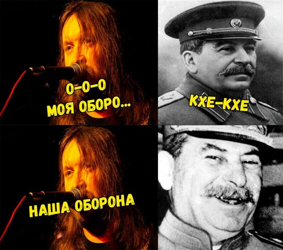 мемы со сталиным (5)