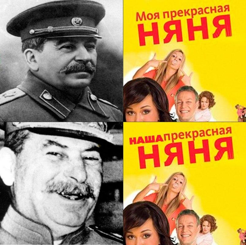мемы со сталиным (6)
