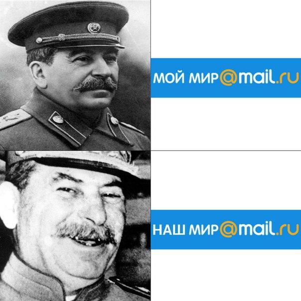 мемы со сталиным (7)
