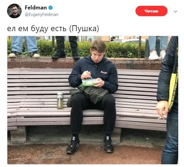 парень с гречкой