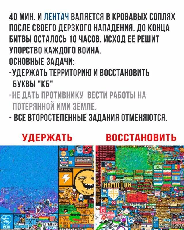 Пиксельная война, пиксельная битва, игра пиксели, пиксели вконтакте, мемы Пиксельная война, мемы пиксельная битва, мемы игра пиксели, мемы пиксели вконтакте, Пиксельная война мемы, пиксельная битва мемы, игра пиксели мемы, пиксели вконтакте мемы