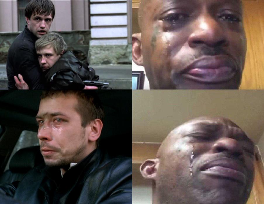 плачущий негр мем