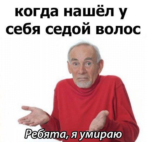 ребята я умираю мем (3)